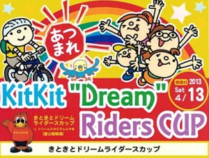 kitkit riders cup